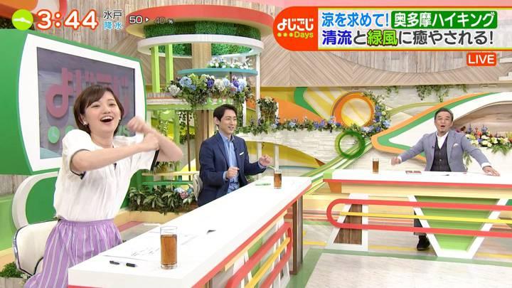 2020年07月10日田中瞳の画像22枚目