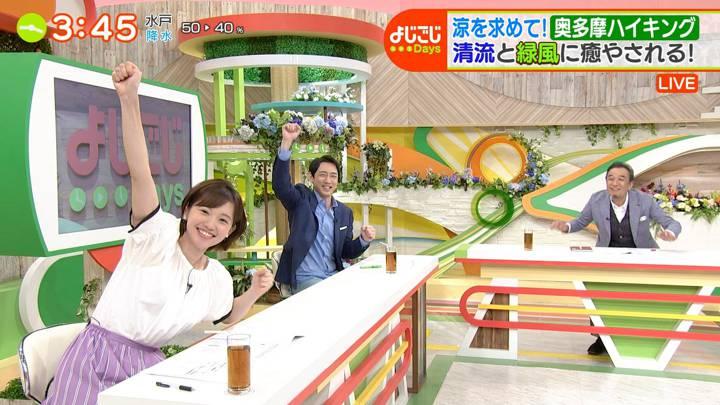 2020年07月10日田中瞳の画像25枚目