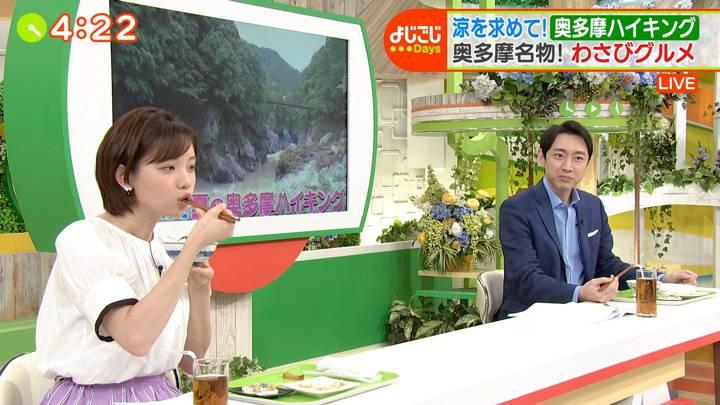 2020年07月10日田中瞳の画像28枚目