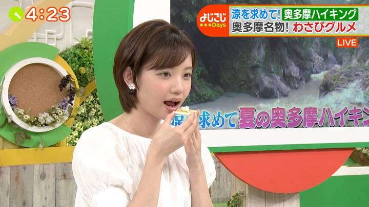2020年07月10日田中瞳の画像34枚目