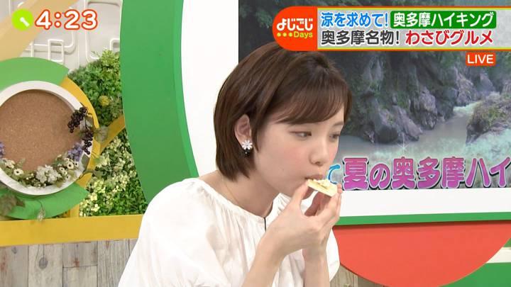 2020年07月10日田中瞳の画像35枚目