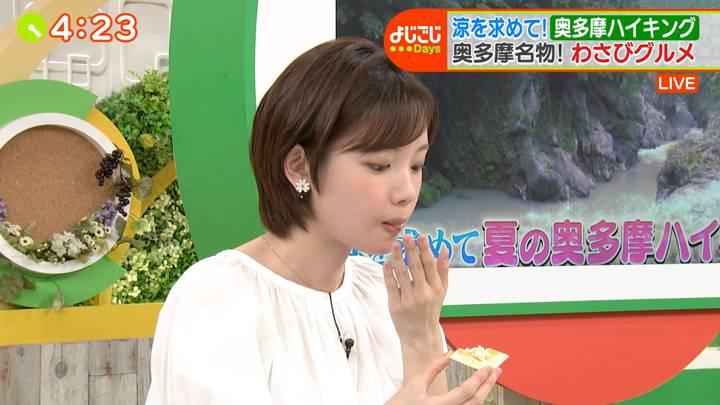 2020年07月10日田中瞳の画像36枚目