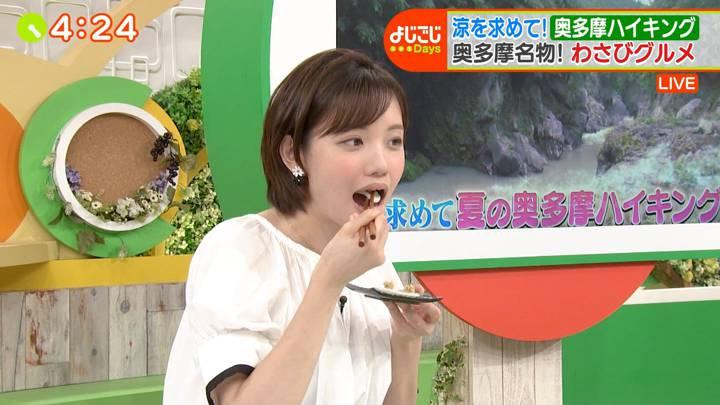 2020年07月10日田中瞳の画像39枚目