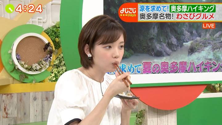 2020年07月10日田中瞳の画像40枚目