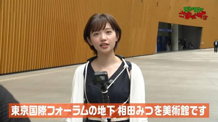 2020年07月12日田中瞳の画像03枚目