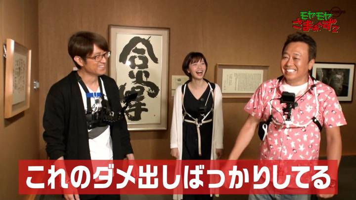 2020年07月12日田中瞳の画像04枚目