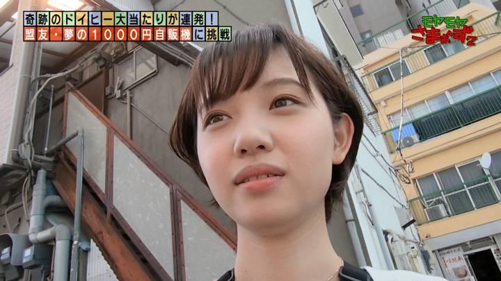 2020年07月12日田中瞳の画像11枚目