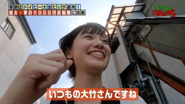2020年07月12日田中瞳の画像14枚目