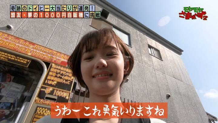 2020年07月12日田中瞳の画像16枚目
