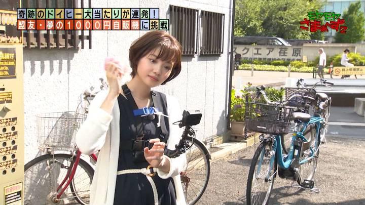2020年07月12日田中瞳の画像17枚目