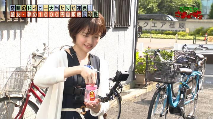 2020年07月12日田中瞳の画像18枚目