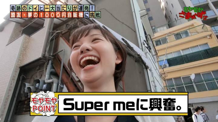 2020年07月12日田中瞳の画像20枚目