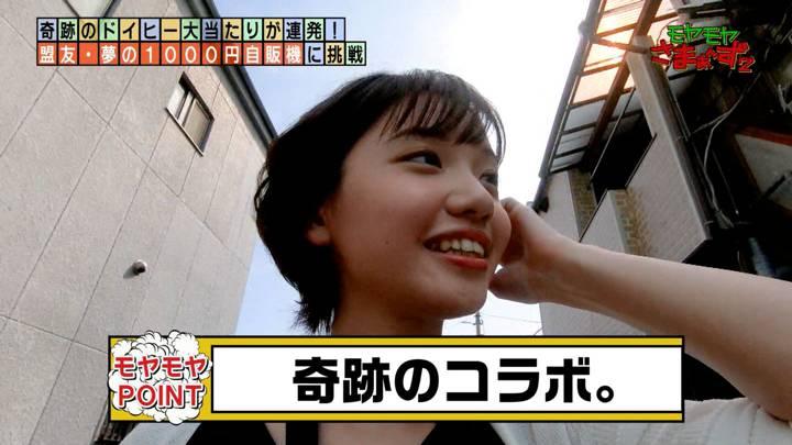 2020年07月12日田中瞳の画像23枚目
