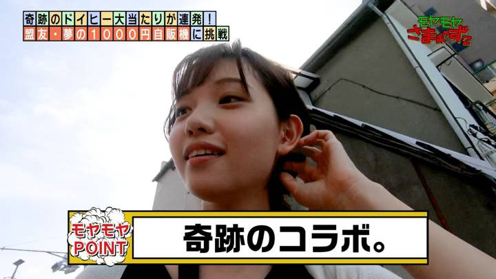 2020年07月12日田中瞳の画像24枚目