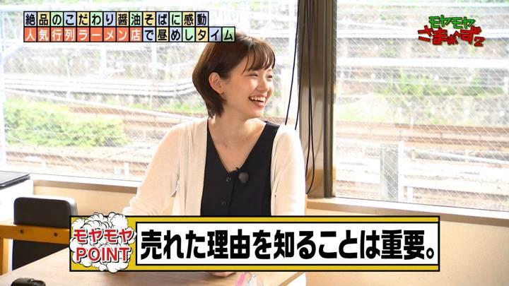 2020年07月12日田中瞳の画像27枚目