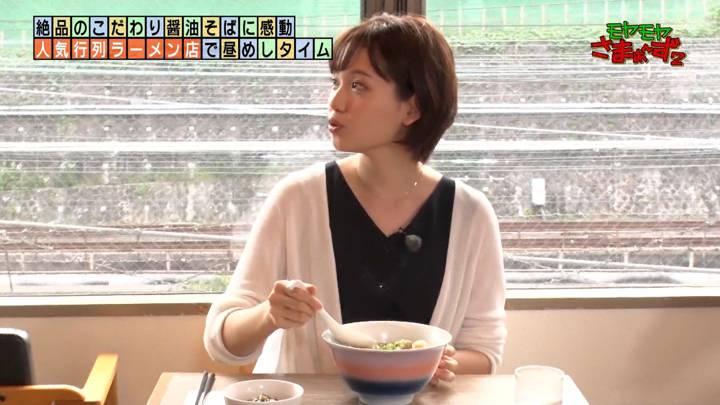 2020年07月12日田中瞳の画像28枚目