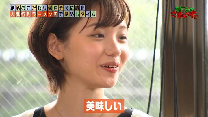 2020年07月12日田中瞳の画像30枚目