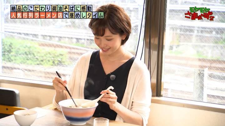 2020年07月12日田中瞳の画像31枚目