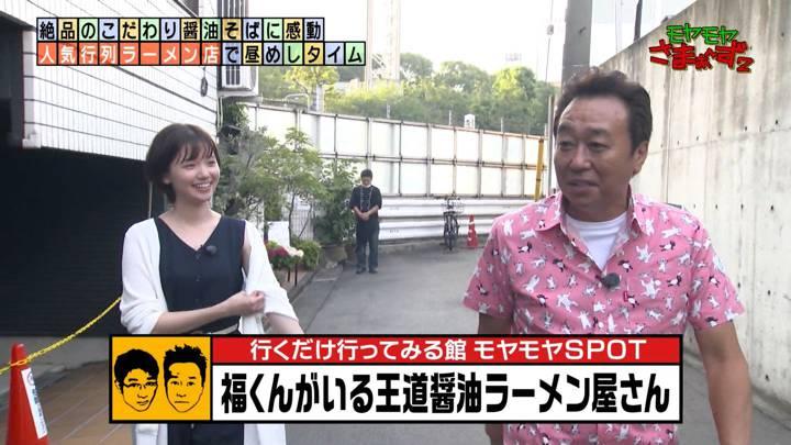2020年07月12日田中瞳の画像32枚目
