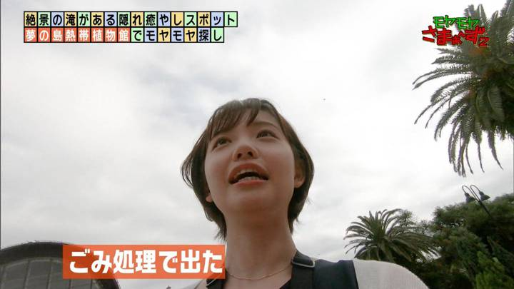 2020年07月12日田中瞳の画像33枚目