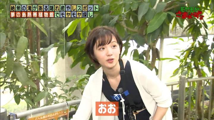 2020年07月12日田中瞳の画像39枚目