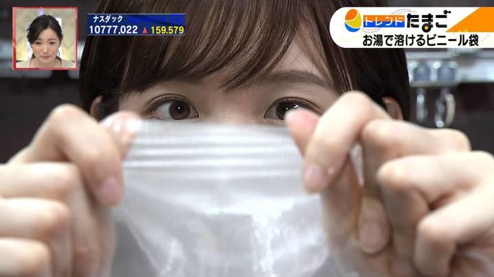 2020年07月13日田中瞳の画像11枚目