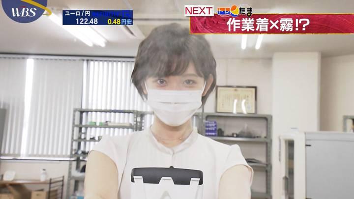 2020年07月16日田中瞳の画像01枚目