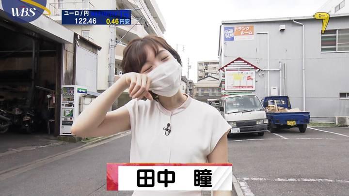 2020年07月16日田中瞳の画像03枚目