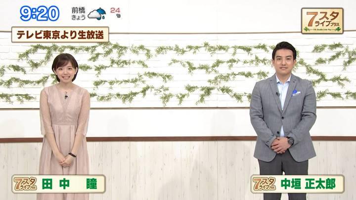 2020年07月17日田中瞳の画像01枚目
