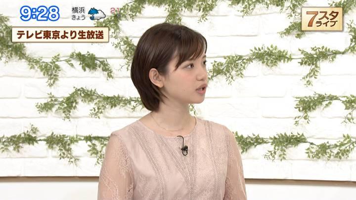 2020年07月17日田中瞳の画像04枚目