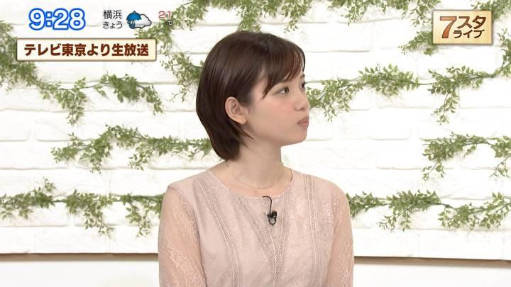 2020年07月17日田中瞳の画像05枚目