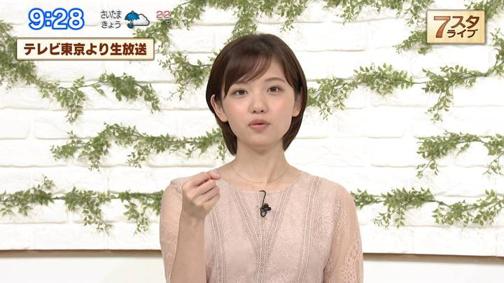2020年07月17日田中瞳の画像07枚目