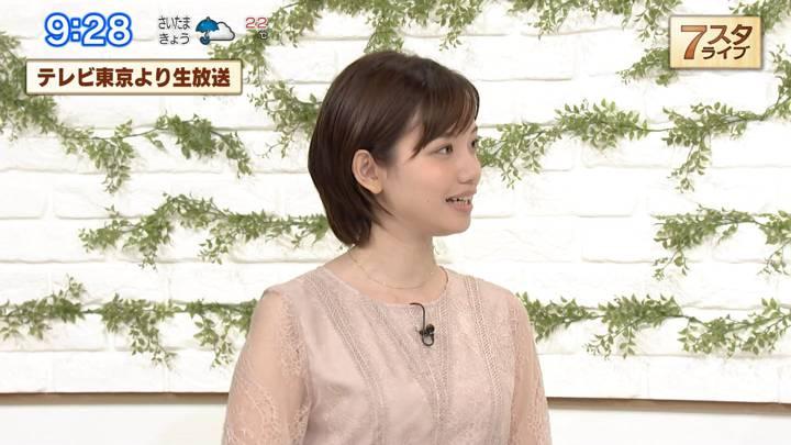 2020年07月17日田中瞳の画像09枚目