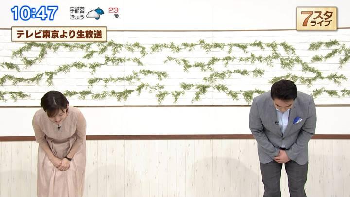 2020年07月17日田中瞳の画像11枚目