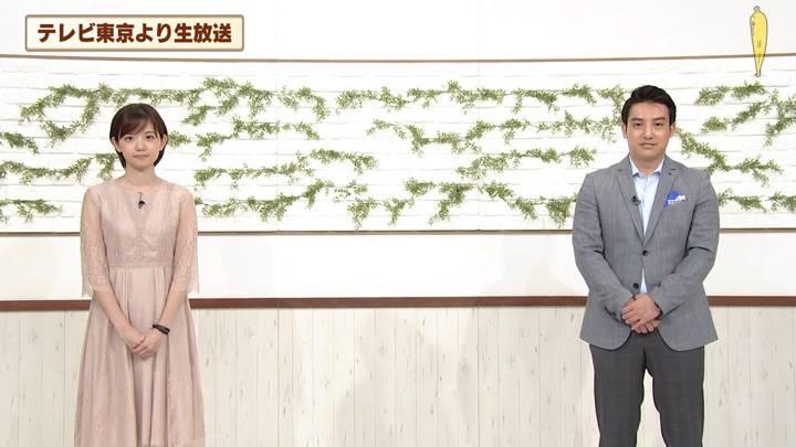 2020年07月17日田中瞳の画像15枚目