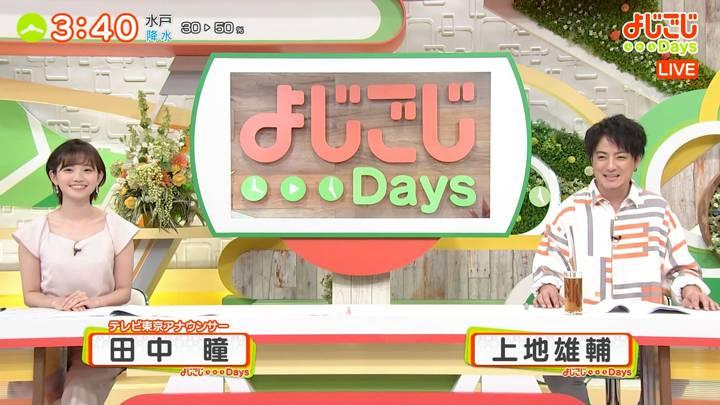 2020年07月21日田中瞳の画像03枚目