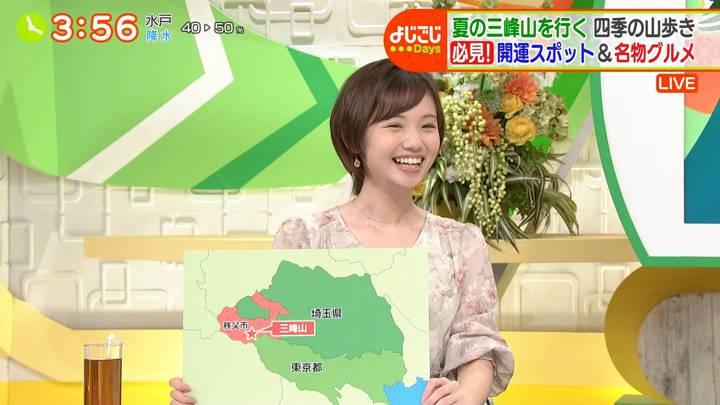 2020年07月24日田中瞳の画像06枚目