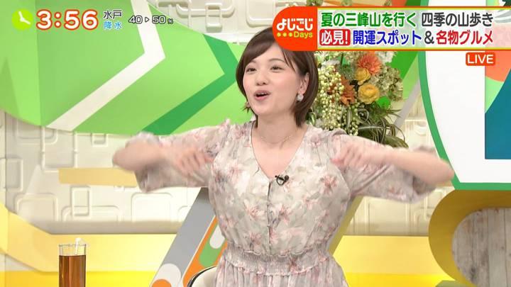 2020年07月24日田中瞳の画像07枚目