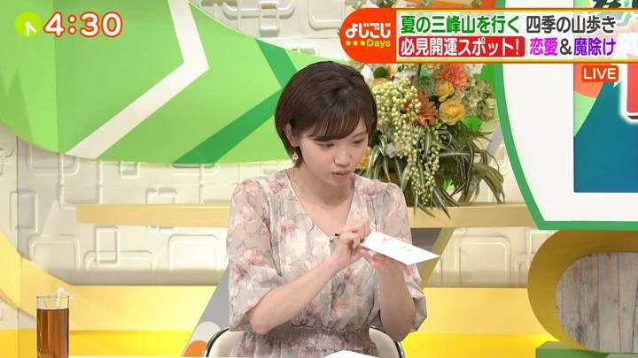 2020年07月24日田中瞳の画像12枚目