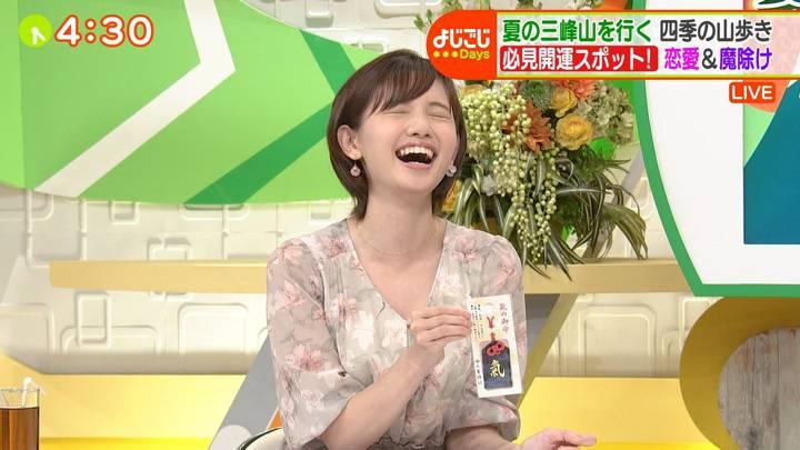 2020年07月24日田中瞳の画像13枚目