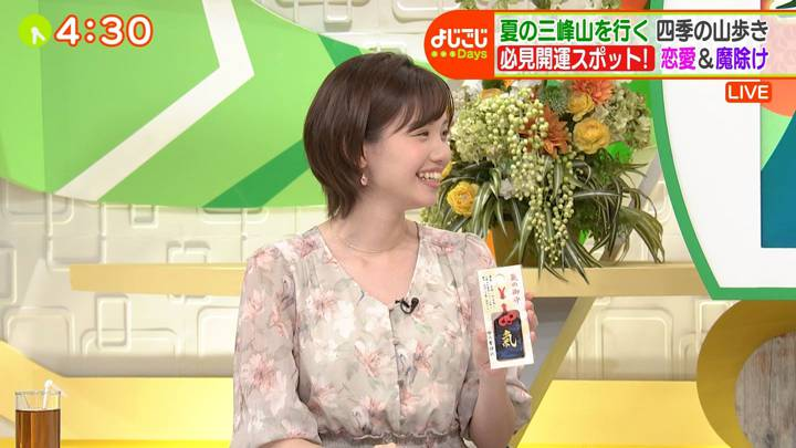 2020年07月24日田中瞳の画像14枚目