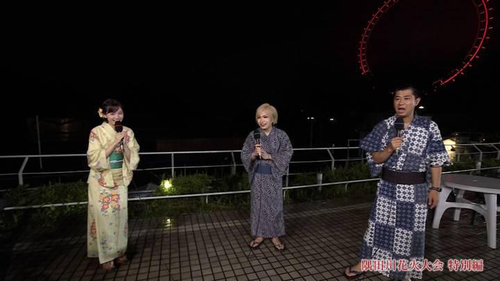 2020年07月25日田中瞳の画像11枚目