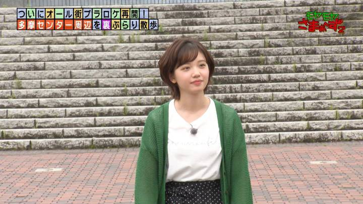 2020年07月26日田中瞳の画像01枚目