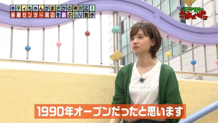 2020年07月26日田中瞳の画像05枚目