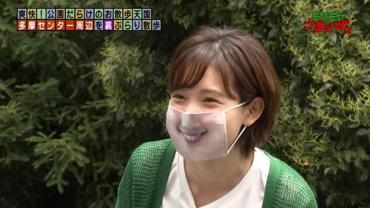 2020年07月26日田中瞳の画像06枚目