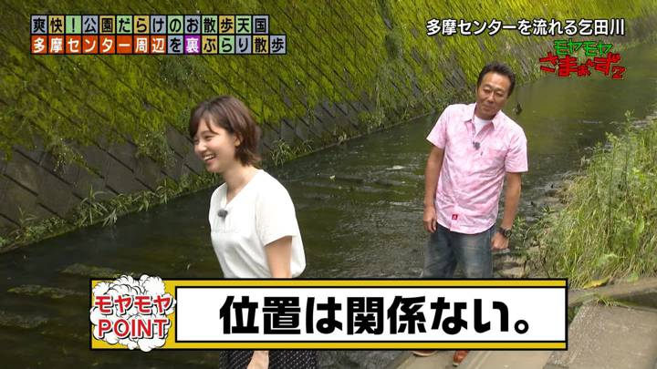 2020年07月26日田中瞳の画像11枚目