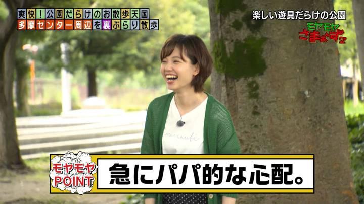 2020年07月26日田中瞳の画像14枚目