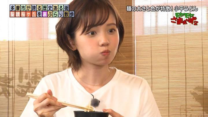 2020年07月26日田中瞳の画像32枚目