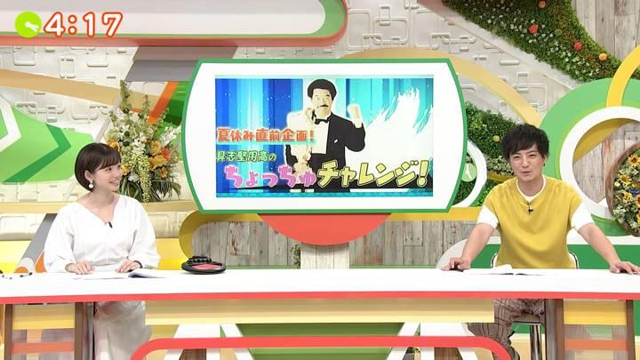 2020年07月28日田中瞳の画像03枚目