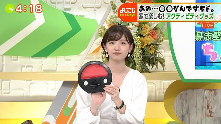 2020年07月28日田中瞳の画像05枚目